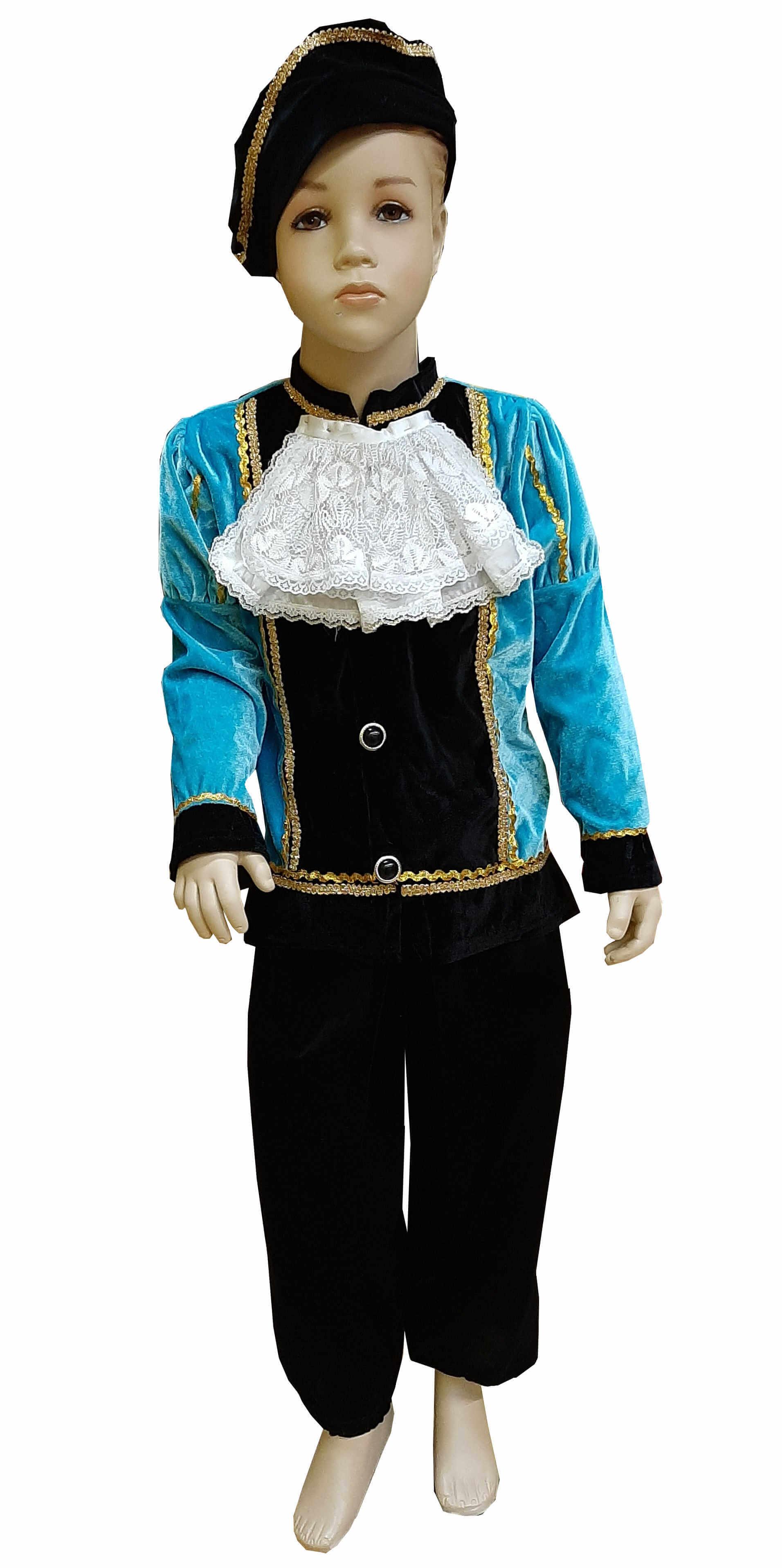 Princo/dvariškio kostiumas. Princo kostiumas. Karnavalinių kostiumų nuoma Vilniuje - pasakunamai.lt