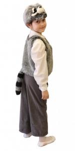 костюм барсукa. Barsuko kostiumas. Gyvunų karnavaliniai kostiumai. Karnavaliniu kostiumu nuoma vaikams Vilniuje - pasakunamai.lt