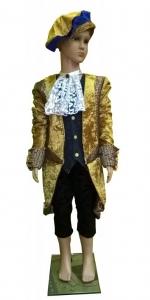 Dvariškio kostiumas Kaina 20 Eur.