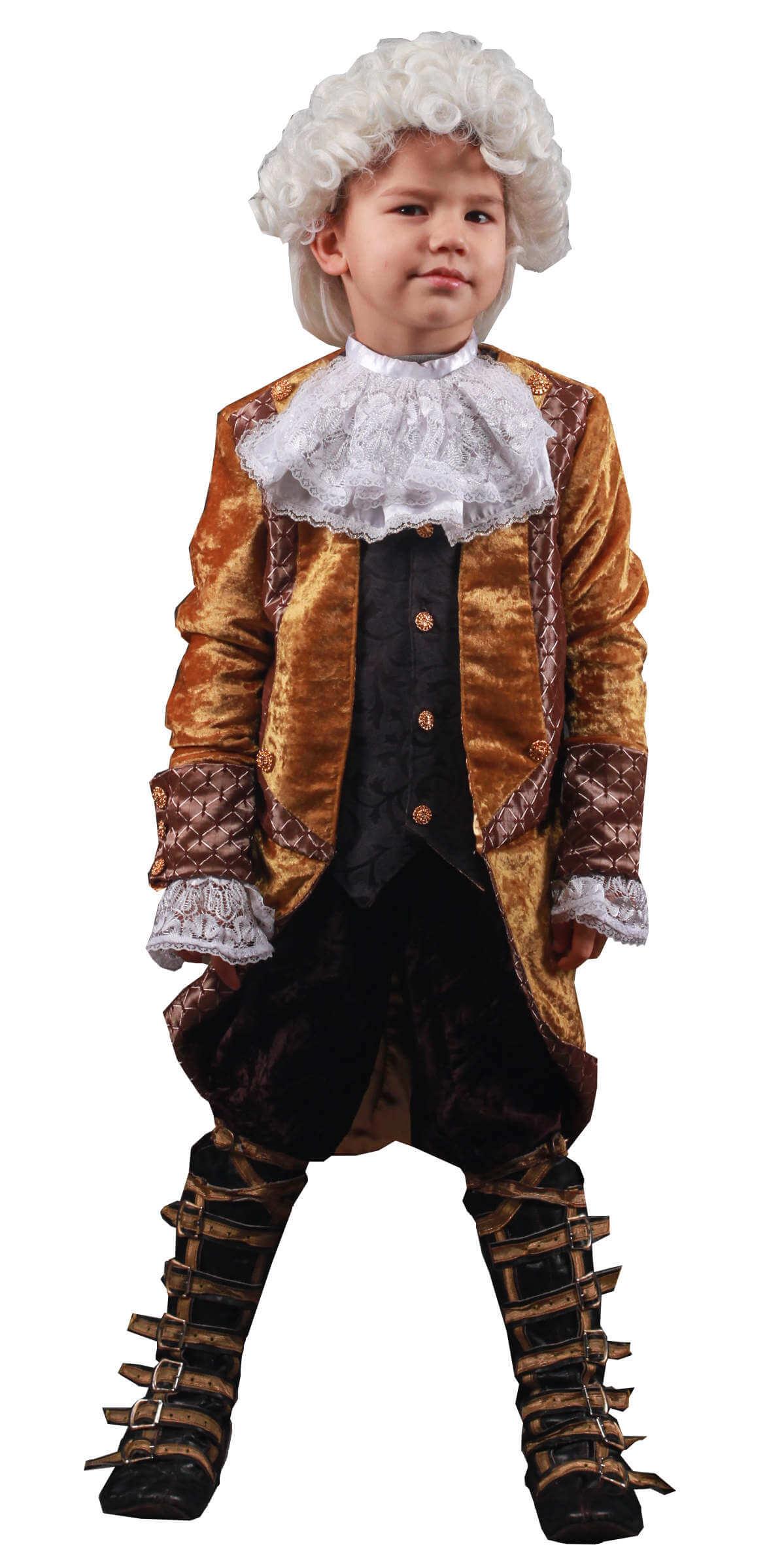 Dvariškio kostiumas
