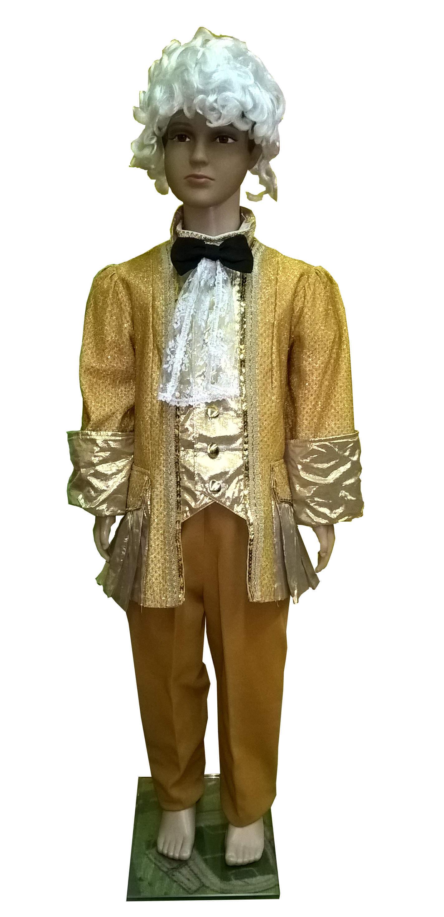 Dvariškio kostiumas.