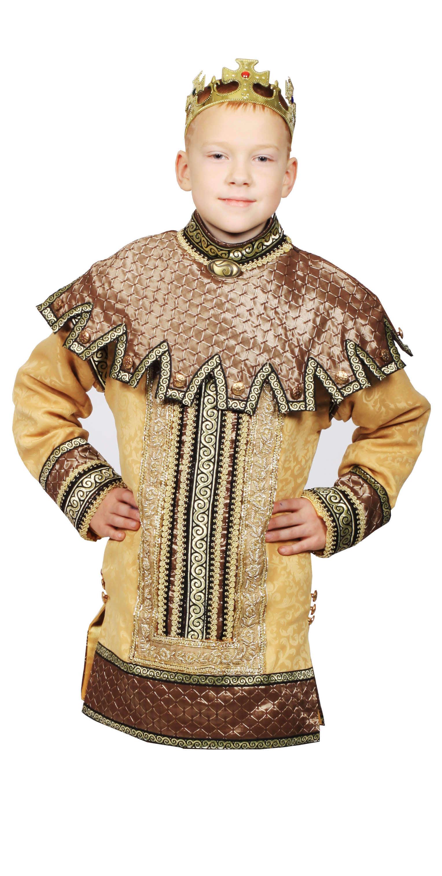 Karaliaus, didiko kostiumas. Kaina 25 Eur