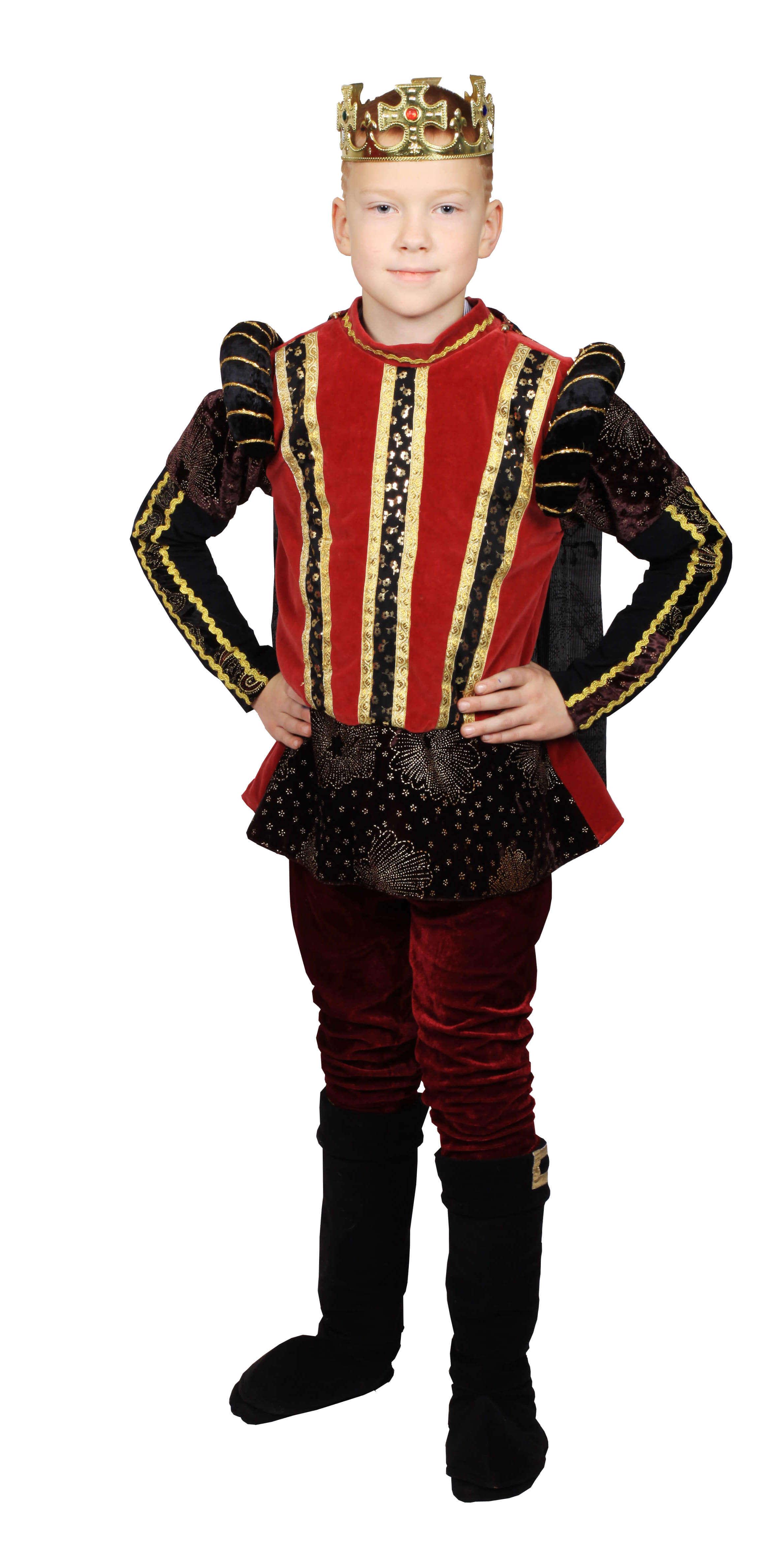 Karaliaus kostiumas. Kaina 25 Eur.